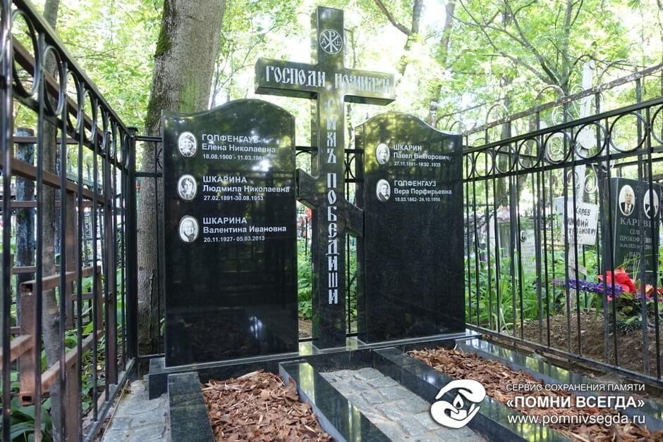 Памятник Роза из двух видов гранита Касимов Мемориальный одиночный комплекс из двух видов гранитов Краснокаменск